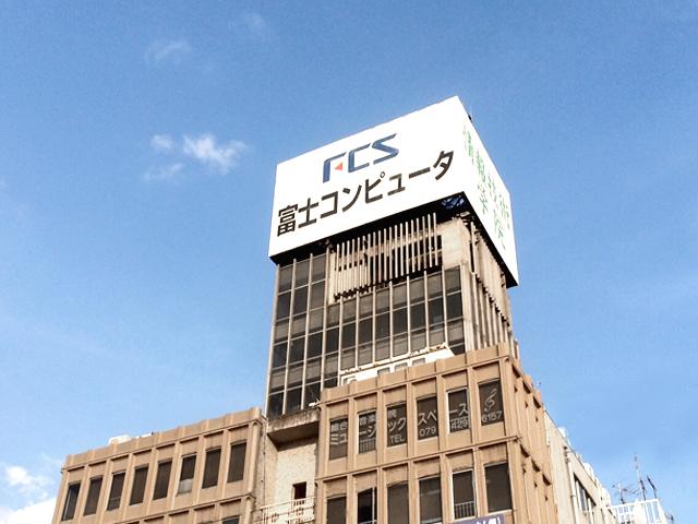 就労継続支援 B型事業所IT キャリア加古川